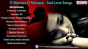 Break Up Love Songs Telugu Sad Songs