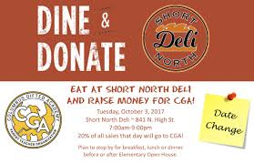 support cga in a delicious way tuesday oct 3 date change