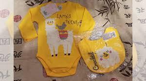 """<b>Комплект детской одежды Crockid</b> """"Ламы"""" новый купить в ..."""