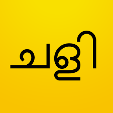 Whatapp Malayalam Pic Download Com