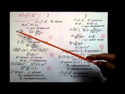 Квадратные Уравнения Контрольная Работа