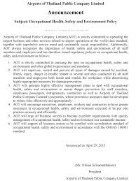 occupational health safety and environment policy