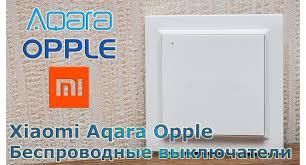 <b>Xiaomi Aqara</b> Opple: новая линейка беспроводных Zigbee ...