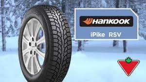 Studdable 2 New <b>Hankook Winter I*Pike</b> RS 205/65R16 95T SL ...