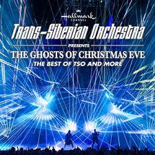 Trans Siberian Orchestra Att Center