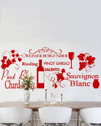 quot dining room wall: dctop different kinds of wine wall paper wall deca