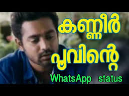 Malayalam Movie Whatsapp Status