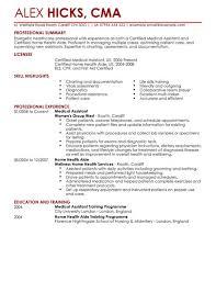 cma resume