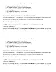 cover letter the great gatsby essay questions essay questions on  the great gatsby essay questions