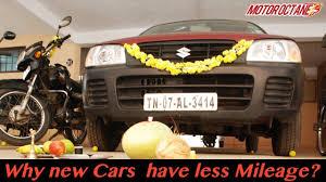 Why brand <b>new cars</b> have less <b>mileage</b>? | Hindi | MotorOctane ...