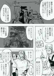 新田ハチ子nitta85696 承太郎の検索結果 ツイセーブ