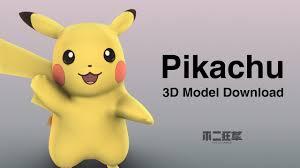 Animated Free Download Free 3d Maya Models Sharing 3 Pokemon Pikachu Model Download