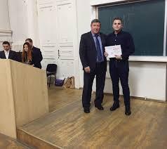 Новости Остальные представители ЮЗГУ получили сертификаты и диплом за активное участие в научных мероприятиях Конвента