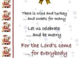 Funny Christmas Party Invitation Wording Funny Christmas Party