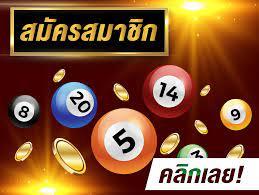 เจษฎา แทง หวย ออนไลน์ jet lotto 777 ซื้อ รัฐบาล หุ้น ยี่กี ฮานอย ได้ที่นี่