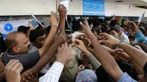Image result for chaotic working conditions in state bank of india