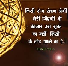 Love Quotes Emotional Hindi Hover Me Best Emotional Pics For Love