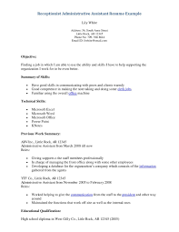 Sample Resume For Hotel Receptionist With No Experience Valid