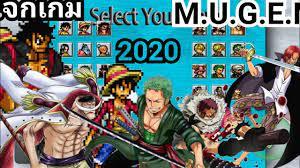 แจกเกม Bleach vs Naruto One Piece M.U.G.E.N Android 2020 [Download] -  YouTube