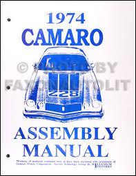 1976 camaro wiring harness wiring diagram meta 1976 camaro wiring harness wiring diagram mega 1976 camaro wiring harness