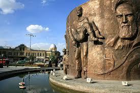 Xerxes I   rama arya's blog