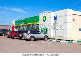 bp stock images royalty images vectors shutterstock novgorod region russia 31 2016 bp british petroleum gas station
