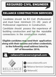 reliance construction services jobs civil engineer  reliance construction services jobs civil engineer 2016