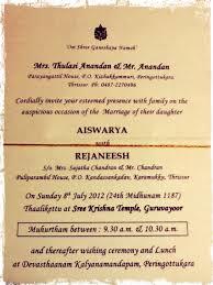 declined an indian wedding invitation sad me ( applefullard Declining A Wedding Invitation Declining A Wedding Invitation #24 declining a wedding invitation etiquette