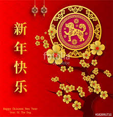 chinese character for happy new year 2018 chinese new year paper cutting year of dog vector design for