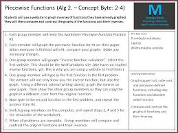 IMPACT SAMR Cover Sheet Task OverviewLearning Objective(s ...