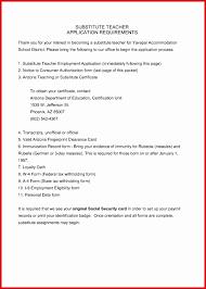 Az Teacher Certification 104691 7 Write Application Letter Teaching