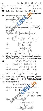 ncert solutions for class 10 maths chapter 08 01
