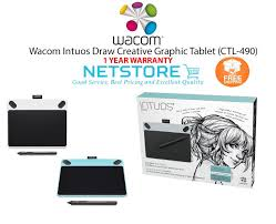 wacom intuos draw price