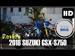 2018 suzuki gsx s750. brilliant s750 watch now 2018 suzuki gsx s750 review  powered naked bike in suzuki gsx s750