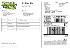 how to print a shipping label ups labels for magento