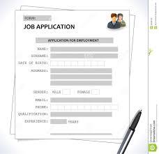 resume job application sample template volumetrics co resume for resume format job application jobs resume jobs volumetrics co resume for applying job format resume for