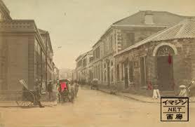 「1887年 - 横浜市外国人居住地」の画像検索結果
