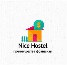 Кафе пекарни от франшизы cinnabon Финансовый анализ для чайников Как открыть хостел по франшизе nice hostel