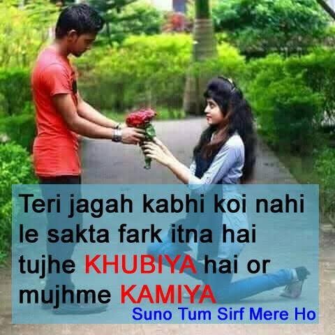 khush rehna mere yaar shayari