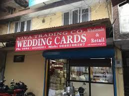 viva trading co, padma junction, ernakulam printers for visiting Wedding Cards Shop In Ernakulam viva trading co, padma junction, ernakulam printers for visiting card justdial Ernakulam Streets