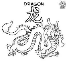 Small Picture Chinese New Year Coloring Pages KIDS New Year Activities