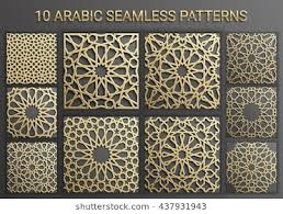 Arabic Patterns Unique Arabic Pattern Images Stock Photos Vectors Shutterstock