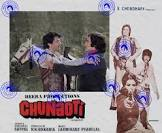 Danny Denzongpa Chunaoti Movie