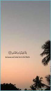 Islamic Quotes Wallpaper Ayat Al Quran ...