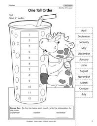 Kindergarten Worksheets  Maths Worksheets   Subtraction worksheets further Key words tracing worksheets english for kids worksheet furthermore Months of the Year Worksheet    Worksheets   Pinterest moreover Brilliant Ideas of I Am Worksheets Kindergarten About Download also Kindergarten Spring Vocabulary Worksheet Printable   Spring together with  in addition Our 5 favorite kindergarten reading worksheets   Reading in addition Best 25  Shapes for kindergarten ideas on Pinterest   Shapes likewise Kindergarten Worksheets and Games  FREE Alphabet Worksheets as well Free Kindergarten Activities and Worksheets   Simply Kinder likewise Letter Practice Worksheets Kindergarten   Letter Idea 2018. on kindergarten worksheets june