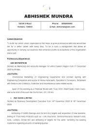 Resume Template On Microsoft Word 2007 Free Cv Template Microsoft Word 2007 Chanceinc Co