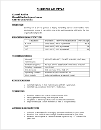 Download Best Sample Resume Templates For Freshers