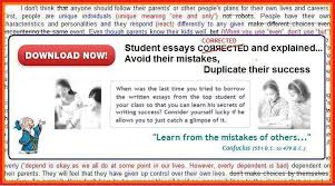 example dream essay example composition writing on describing a dream  essays