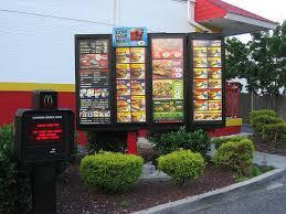 Big Mac Vending Machine Interesting Big Mac For Breakfast