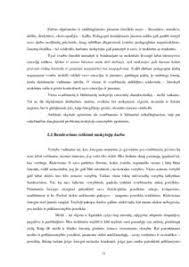 Скачать Реферат тактика допроса потерпевшего без регистрации  егэ русский сочинение горбаневский имена